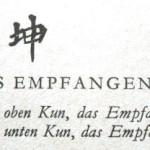 2. KUN – DAS EMPFANGENDE