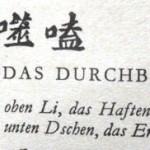 21 – SCHI HO –  DAS DURCHBEISSEN