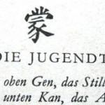4. MONG – DIE JUGENDTORHEIT