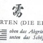 5. SUE – DAS WARTEN – DIE ERNAEHRUNG