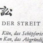 6. SUNG – DER STREIT